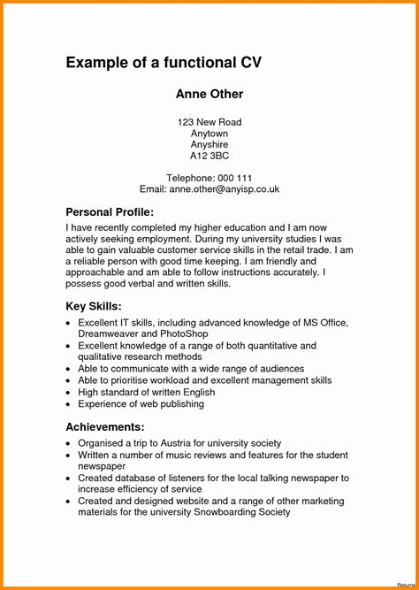 sle personal profile template cv sle uk restaurant