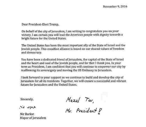 Embassy Capital Letter Israel Looks Forward To President Elect Trump S Moving Of U S Embassy To Jerusalem One
