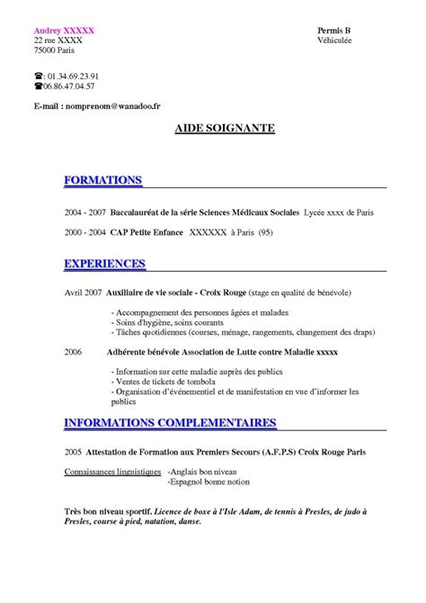 Modele Cv 3eme modele cv 3eme college document