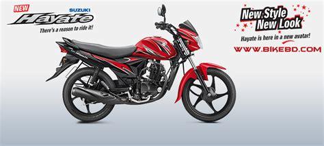 Spare Part Suzuki Hayate suzuki hayate price in bangladesh review specification