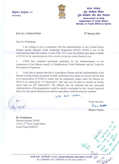image result appointment letter format dm office
