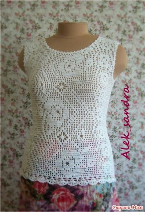 blusa crochet zigzag paso paso caramelo de crochet blusa en filet zig zag