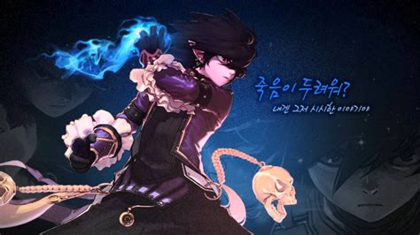 anime dungeon dungeon fighter online rpg mmo action fantasy anime
