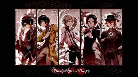 bungou stray dogs season 2 anime news bungou stray dogs season 2 release date