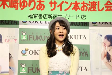 download film subtitle indonesia san andreas majisuka gakuen season 1 subtitle indonesia san andreas