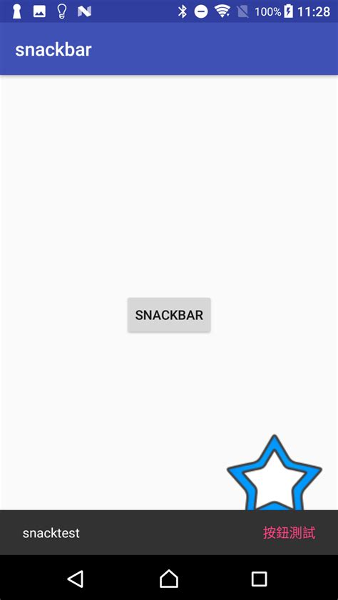 layoutinflater in android kotlin kotlin android 30天開發不間斷 day 10 android 訊息元件 補充篇 it 邦幫忙