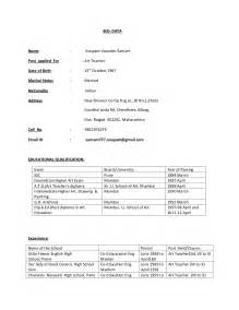 cover letter biodata template free bio data