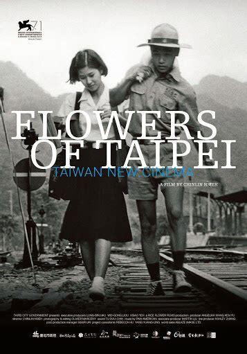 film blue taiwan flowers download free movies watch free movies avi hd