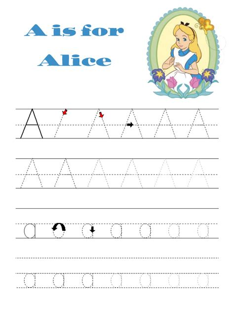 Disney Character Letter H disney alphabet practice used specifically for my special