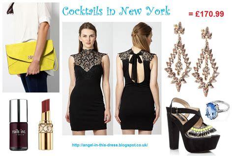 Vioni Dress curiouser and curiouser worldwide wardrobe