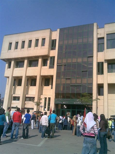 Panoramio Photo Of Faculty Of Commerce English Section