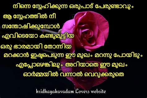 sad massages in malayalm viraham malayalam messages inspirational quotes gallery