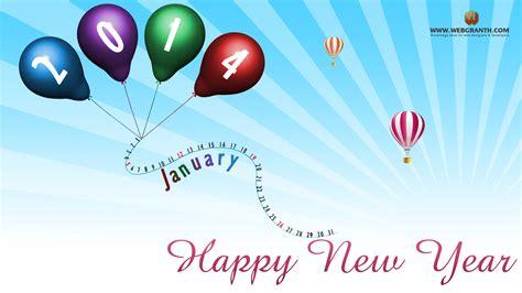 get hd wallpaper january 2014 wallpaper calendar 2014 download wallpaper calendar 2014