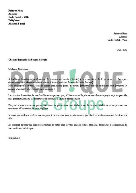 la lettre de la bourse gratuit lettre de demande de bourse pour vos 233 tudes pratique fr