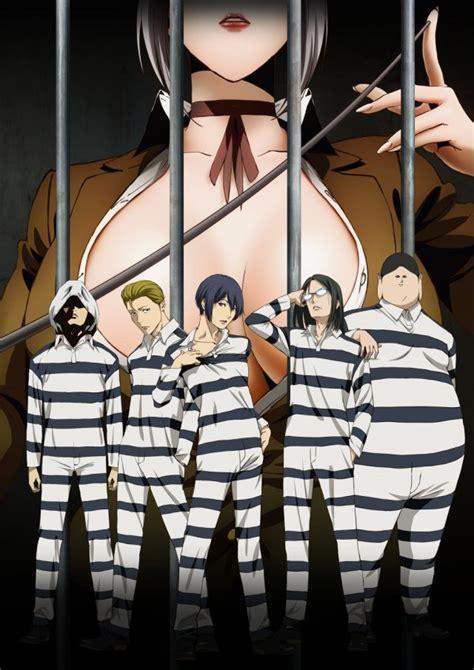 anime like prison school 176 prison school 176 key visual und teaser ver 246 ffentlicht