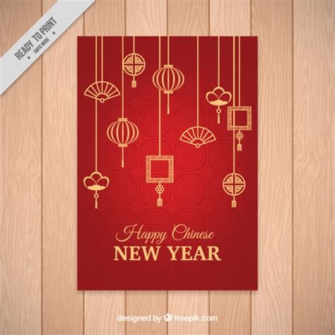new year greeting card free new year greeting card vector free