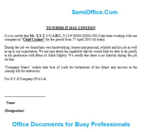 Experience Letter Format For Finance Manager Experience Letter For Cashier