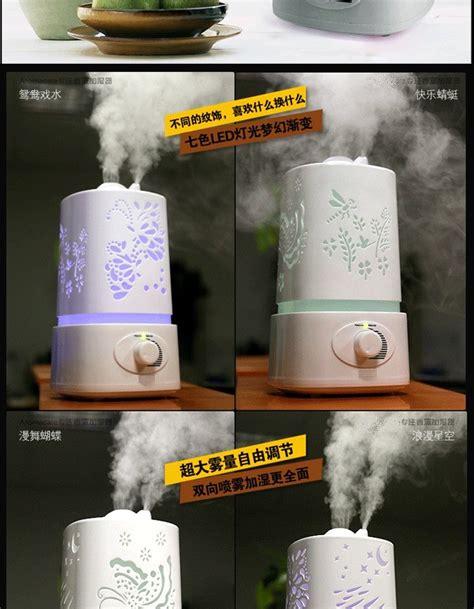 Mini Aroma Diffuser Humidifier Pelembab Udara Pewangi Udara ultrasonic humidifier mist diffuser air purifier aroma