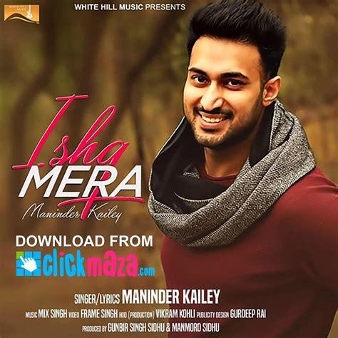 song mp3 2017 ishq mera maninder kailey punjabi song free