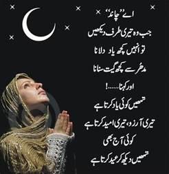 Muslim Wedding Cards Usa Sad Shayari Hindi In Urdu In Punjabi In English In Hindi Boys Images Wallpapers In English For