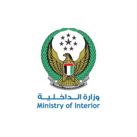 ministry of interior high quality production