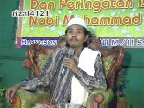 download mp3 ceramah kyai balap free download pengajian kh jamaluddin ahmad kusinero com