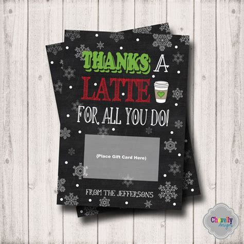 printable christmas cards for your boss christmas gift card printable xmas005 latte christmas