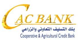 bank coop ag cooperative agricultural credit bank cac yemen