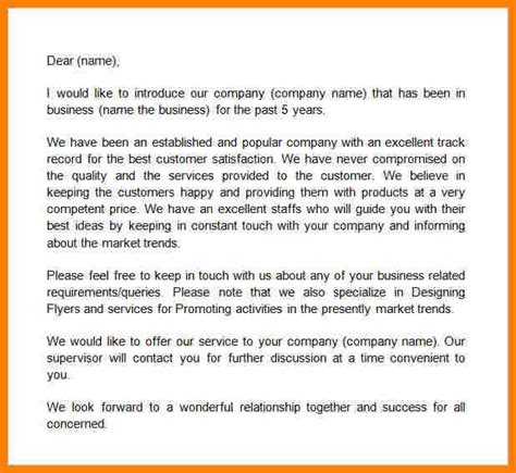 Draft Introduction Letter Company 5 How To Write Introduction Letter For New Company Introduction Letter