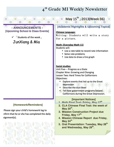 5th Grade Newsletter Template by Homework Exles Mandarin Immersion Parents Council