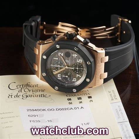 Audemars Piguet Ap Ro Thin Rosegold Black Ultimate 17 best images about audemars piguet on white gold stainless steel and for sale