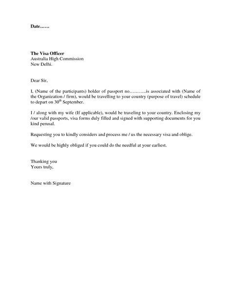 cover letter for funding image collections cover letter