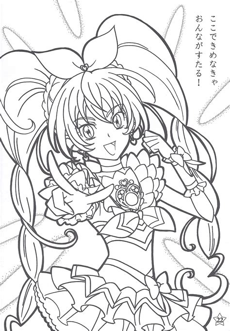 Cure Melody   Hojo Hibiki   Image #1504889   Zerochan