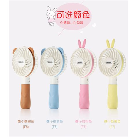 Rechargeable Portable Fan Kipas Angin Portable Mini remax kipas angin mini bunny usb rechargeable mini fan portable f7 yellow jakartanotebook
