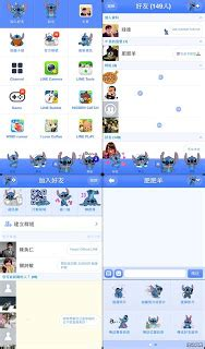 theme line for android stitch download tema line untuk android dan ios dabo ribo