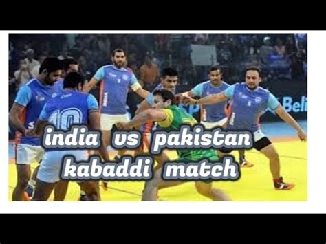 india vs pakistan kabaddi india vs pakistan kabaddi