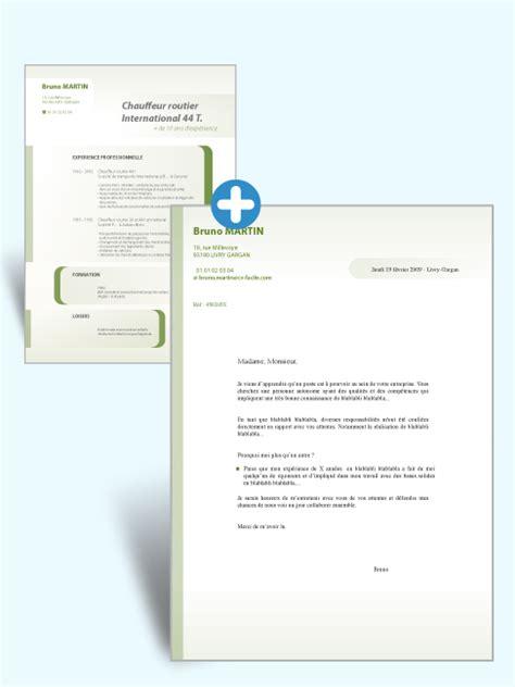Exemple De Lettre De Motivation Originale mod 232 le cv kiwi lettre de motivation originale