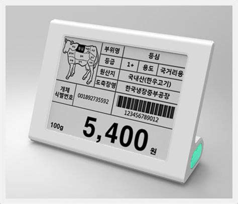 Electronic Shelf Label by Sell Electronic Shelf Label Esl Id 18598312 From Cest Co