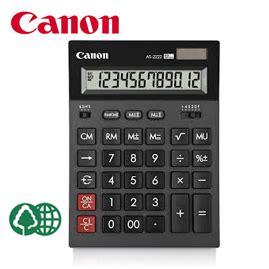 Canon As 120r Calculator canon calculator