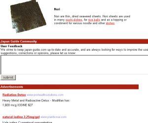 Radiation Detox 2 Chemtrail Banheira by Vogliaditerra 187 Archive 187 Cifre Orribili