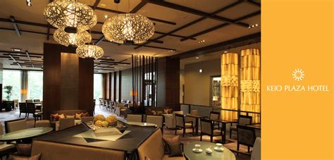keio plaza hotel tokyo japan luxury in the heart of