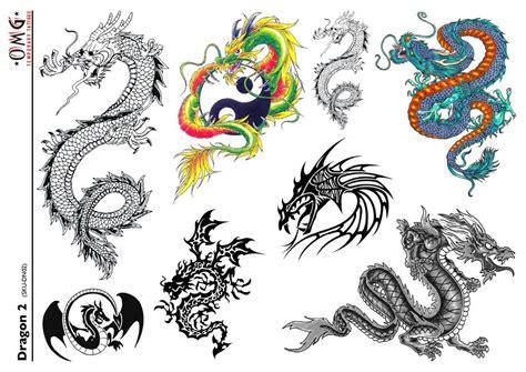 tattoo dragon supply omg temporary tattoo dragon 2 omg temporary tattoos