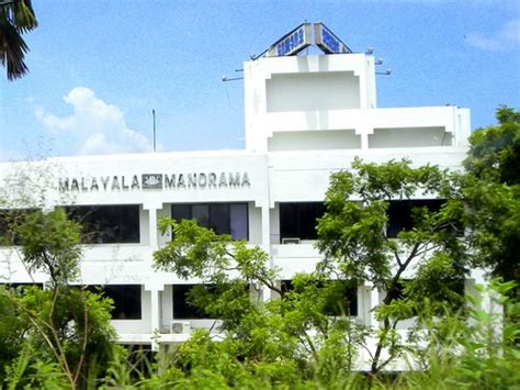 Top 10 Mba Colleges In Kerala 2015 by Rank 4 Malayala Manorama Top 10 Newspapers In India 2015