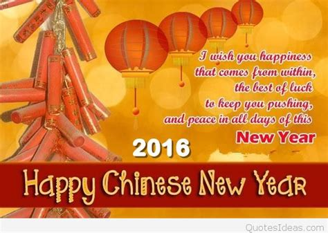 top chinese happy new year quotes messages 2016