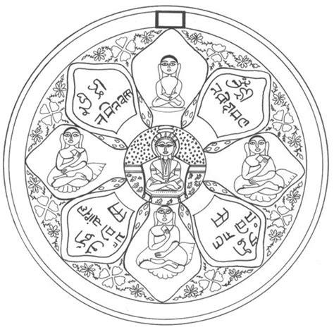 mandala pattern history 149 best coloriages mandalas images on pinterest