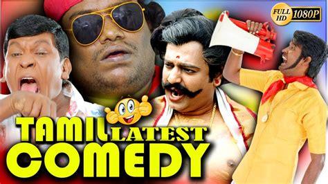film indonesia comedy modern 2018 latest tamil comedy tamil movies tamil movie funny