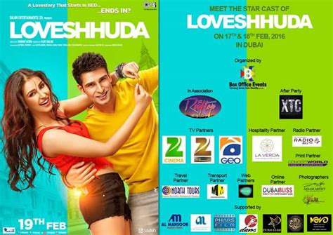 movie box office feb 2016 meet the stars of bollywood film loveshudda in dubai on