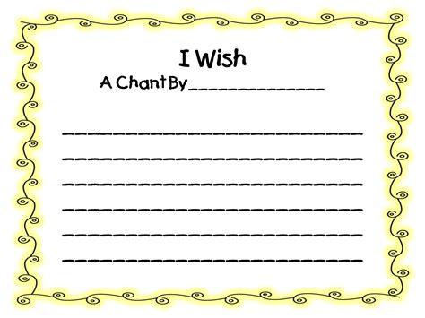 printable w 9 michigan first grade wow i wish i wish i wish