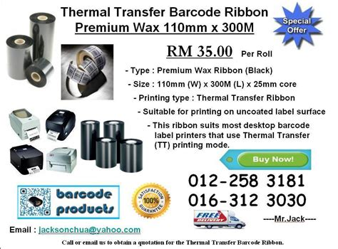 Ribbon Barcode Ssw 110mm X 300m Wax thermal transfer barcode ribbon pr end 3 20 2017 11 32 pm