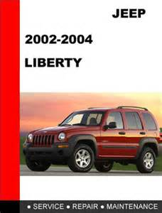 pics photos 2002 jeep liberty repair manual 2003 jeep